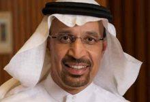 Sustituyen a Khalid al Falih como ministros de Energía de Arabia Saudita 7
