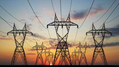 Vitol abre en México proceso de compra-venta de energía eléctrica 3