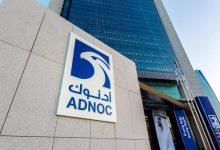 Photo of Crudo de Abu Dabi se cotizará en nuevo mercado de futuros
