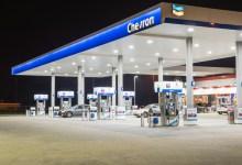 Photo of AMLO llama a gasolineros a vender gasolina por debajo de 17 pesos litro