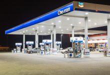"""Publica Profeco """"Quién es Quién en los precios de los combustibles"""" 6"""