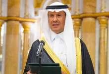 Photo of Arabia Saudita recortaría 4 millones de barriles diarios