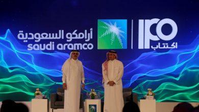 Photo of Saudi Aramco ofrecerá 0.5% de sus acciones a inversionistas individuales
