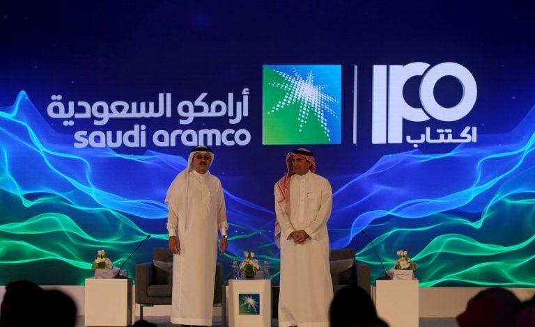 Saudi Aramco confirma su IPO en 2020 1