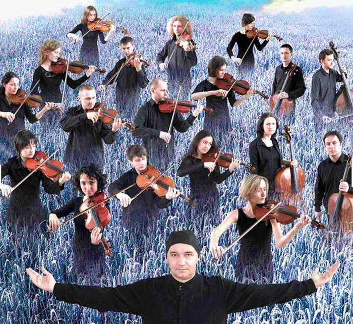 Aukso Chamber Orchestra of Tychy - yes, music is everywhere.