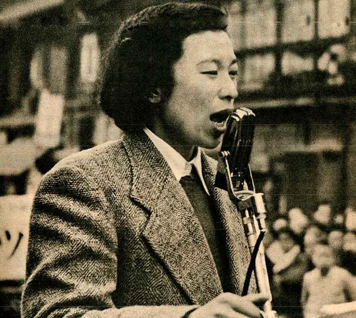 Politics in Occupied japan 1950