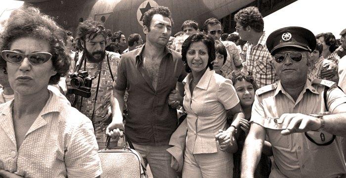 Raid on Entebbe - July 6, 1976