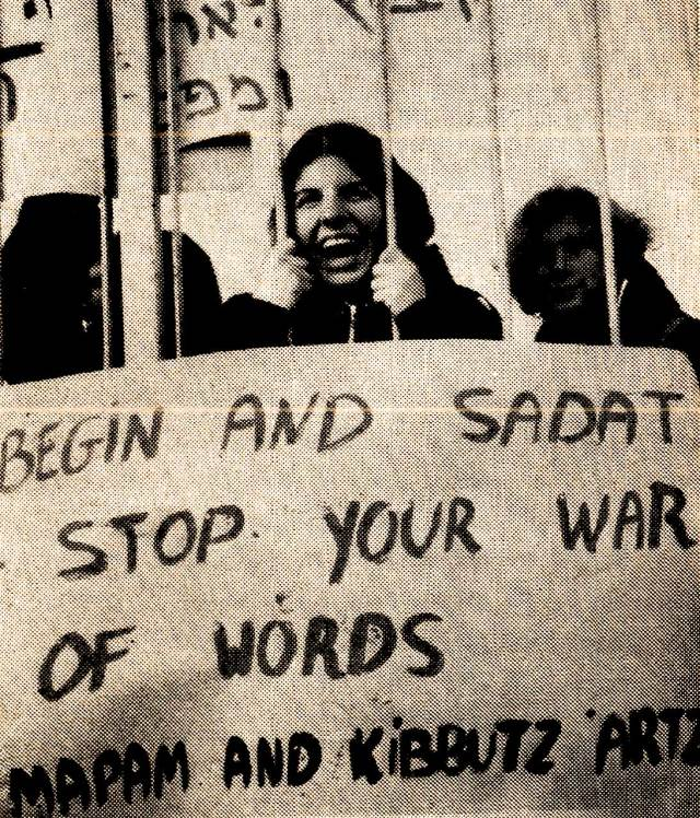 Peace Demonstrations - 1978
