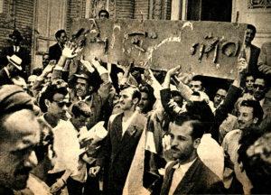 Anti-British Demonstrations in Tehran - August 1951