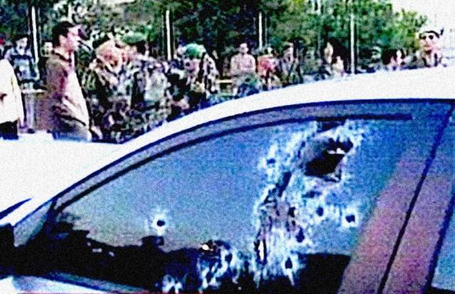 Pierre Gemayal Assassination