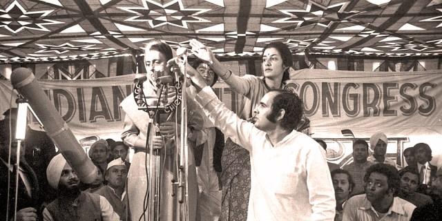 Indira Gandhi - The Emergency - 1975