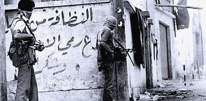 Beirut - October 1978