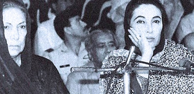 Nusrat and Benazir Bhutto