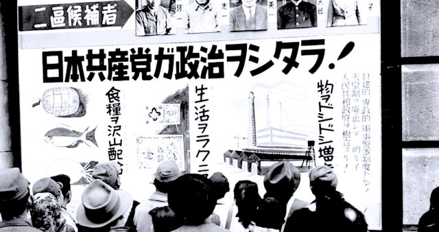 Elections In Japan - 1946