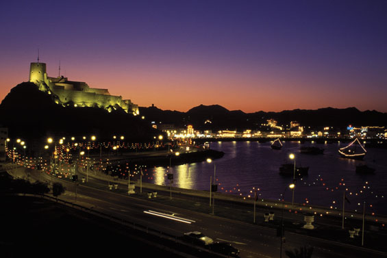 Muscat at Night [Photo courtesy: vacationsandtravelmag.com]