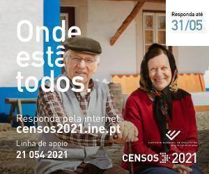Interior Mrec 300x250 Aldeia
