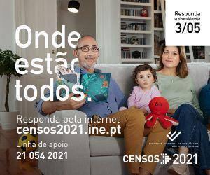 Interior Mrec 300x250 Familia