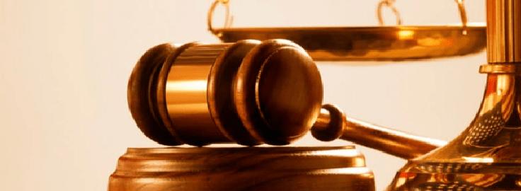 La protección de la intimidad en la Justicia