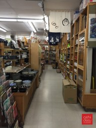 This is seriously the best place in Colorado for Japanese goods: from food items, cookware, to all things Japanese
