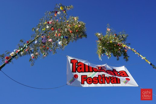 The Tanabata Festival
