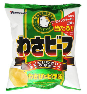wasabeef-chips