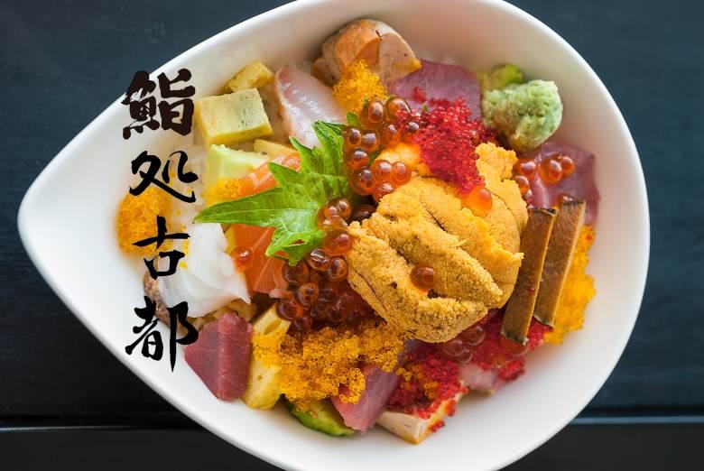 sushi-koto-fountain-valley