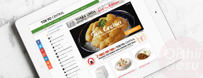 tokyo-central-ipad-mockup-japanese-online.png