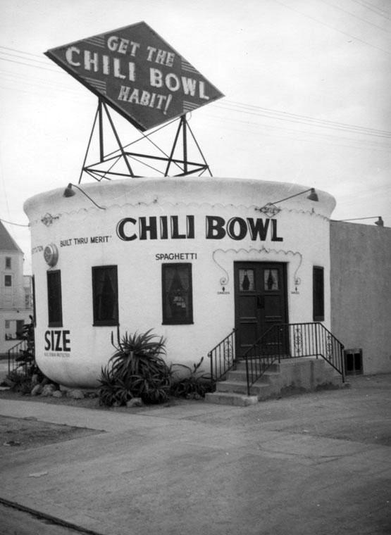 Chili_Bowl_1.jpg