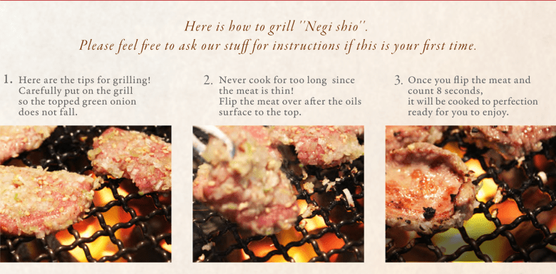 how-to-grill-negi-shio