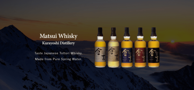 """Photo Description: Matsui whisky by the Kurayoshi Distillery which has a dark background, several bottles displayed, and the text """"taste Japanese Tottori Whisky. Made from pure spring water."""""""