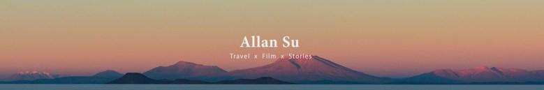 Photo Description: Allan Su header. A mountain range silhouette.