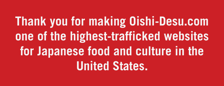 "Photo Description: the text is white on a red background that says ""Thank you for making Oishii-Desu.com one of the highest trafficked websites for Japanese food and culture in the United States."""