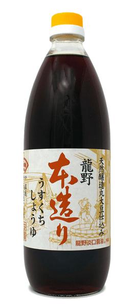 Photo Description: Suehiro usukuchi soy sauce bottle.