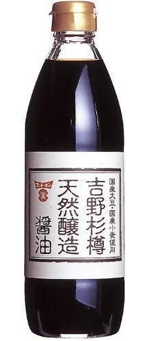 Photo Description: Fundokin naturally brewed Japanese soy sauce is a glass bottle with a white label and a gold lid.