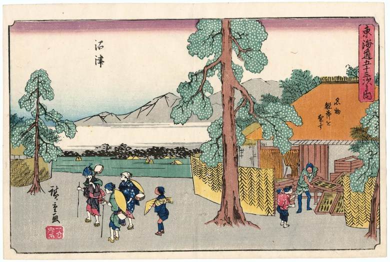 Photo Description: a Utagawa Hiroshige woodblock print of the making of dried fish (katsuobushi).