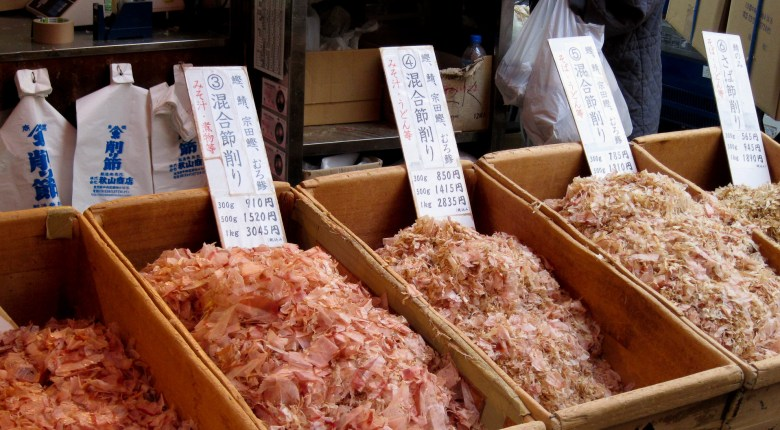 "Photo Description: multiple bins filled with shaved katsuobushi or what Americans call ""bonito flakes."""