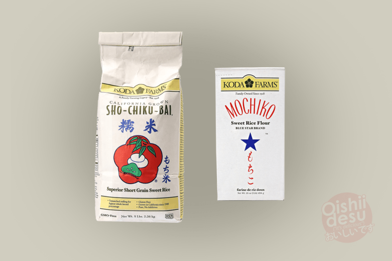 """Photo Description: Koda Farms packaging design of their Sho-Chiku-Bai sweet rice (glutinous). The packaging design has an illustration of mochi behind a red background. The 2nd product shot is of glutinous rice flour which is branded as a """"Blue Star Brand."""" The box is white with a blue star in the middle, with the text """"Mochiko Sweet Rice Flour."""""""
