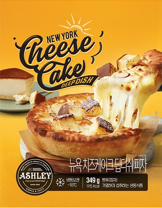 Photo Description: Pictured is the New (their spelling is Newyork) York Cheese Cake Pizza by Ashley's American Grille in South Korea.