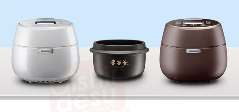Mitsubishi Kamado rice cooker (charcoal)