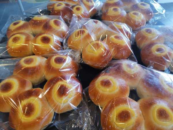 Oishi Pan Bakery Singapore - Best Coconut Bread