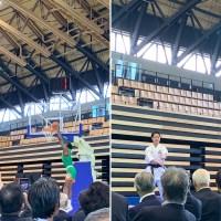 県立武道スポーツセンター