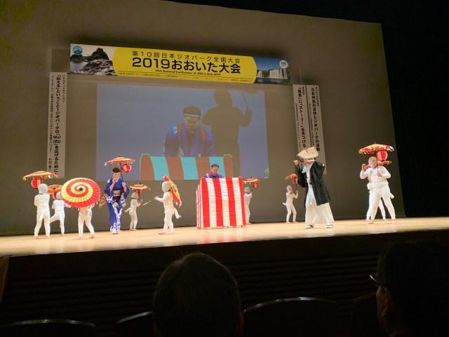 姫島キツネ踊り
