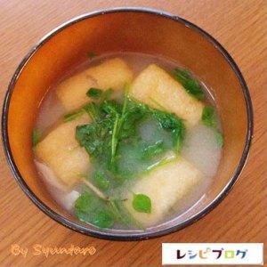 七草のお味噌汁