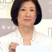大塚久美子アイキャッチ