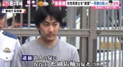 松岡佑輔アイキャッチ