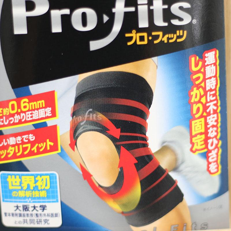 profits ll2018090603