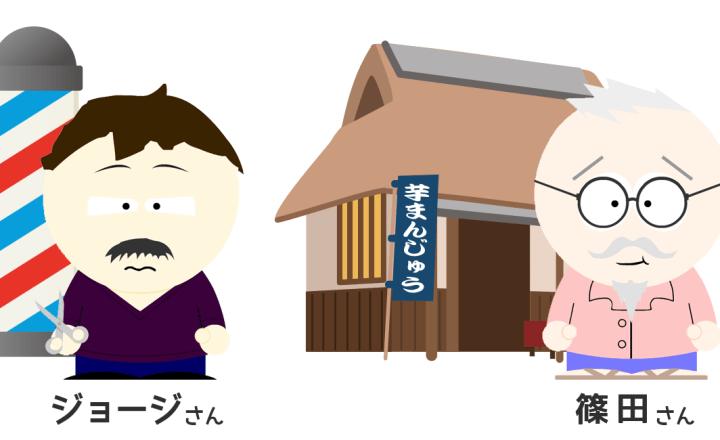 意識高い系()の篠田さん(CSS基礎知識・番外編)