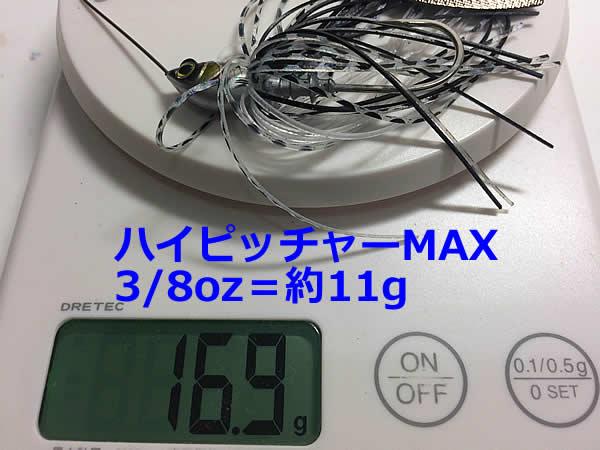 20161101_3_8oz