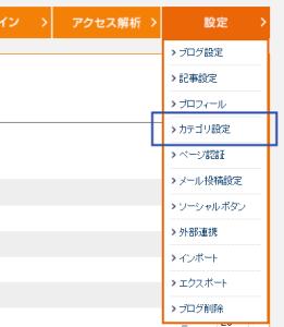 fanblog-top_01