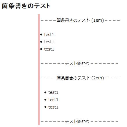 bullet_02